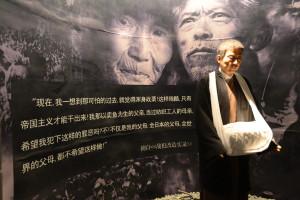 東北淪陷史館內展示讀戰犯反省文字