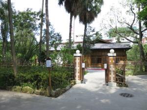 台北植物園內的「南門町三二三」