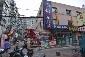 西塔的韓國社區。