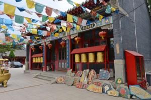 藏教「實勝寺」。