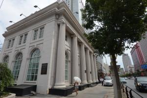 花旗銀行舊址。