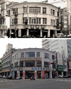 莊垂勝創立的中央書局舊址今昔對比。(網路圖片)