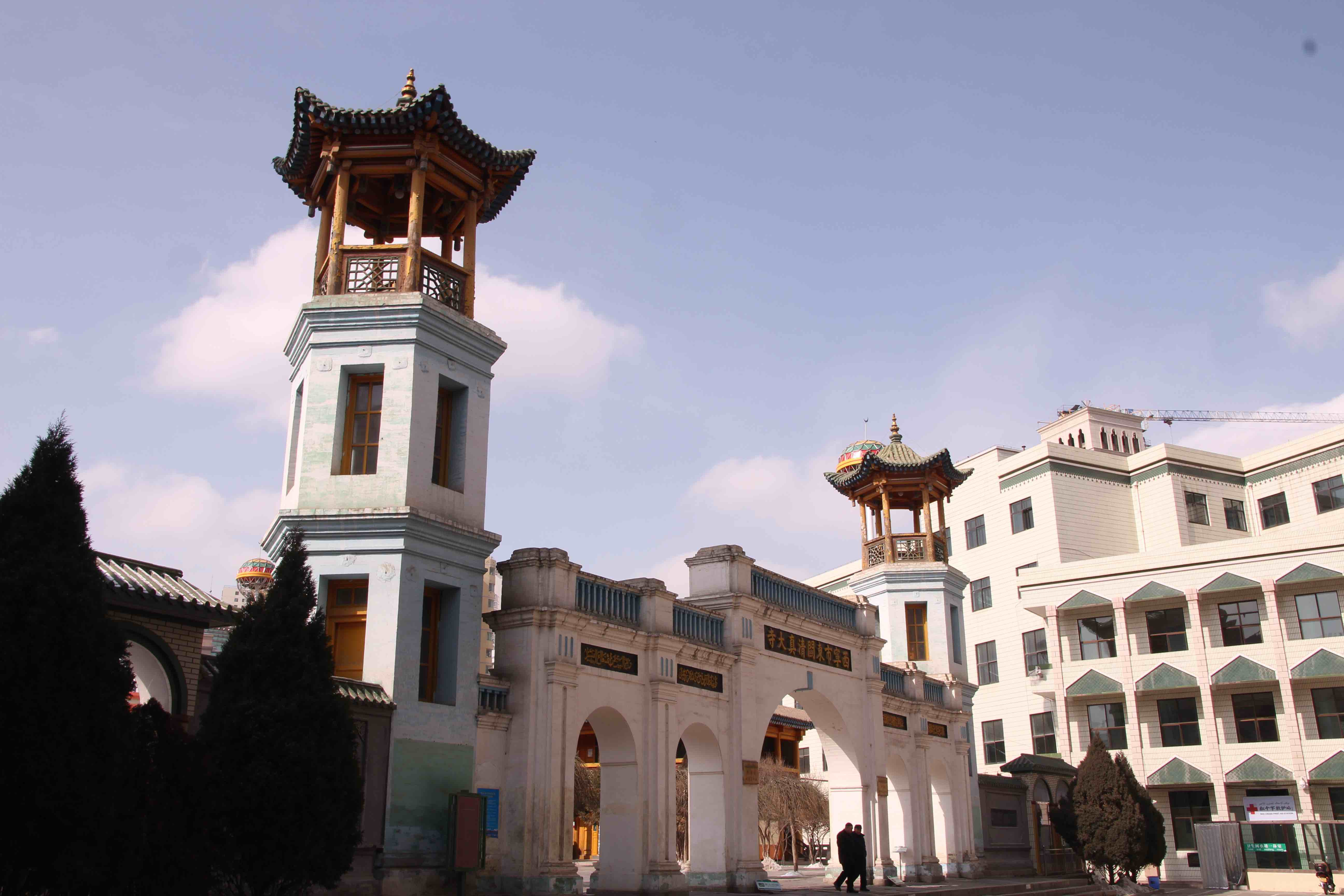 東關清真大寺。
