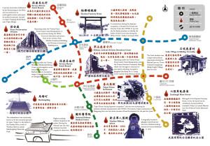 1950年代白色恐怖時期台北市專職關押、審判與槍決的場所示意圖。