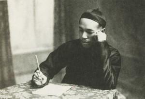 梁啟超第一個使用「中華民族」的稱呼。