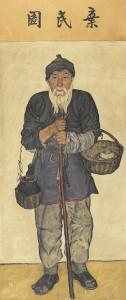 台灣畫家劉錦堂(王悅之)的《棄民圖》。