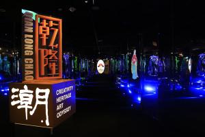「乾隆潮」潮玩大展以台北故宮博全的圖片為藍本,通過新媒體的方式來展覽展現。
