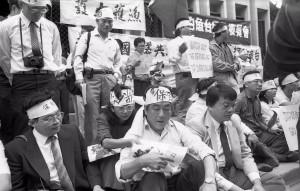 1980年陳映真參加台灣保釣運動。