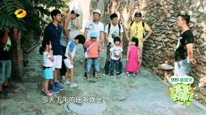 2013年《爸爸去哪兒》從靈水村開拍。