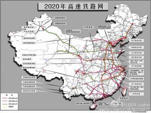 2020年大陸高鐵路網圖。