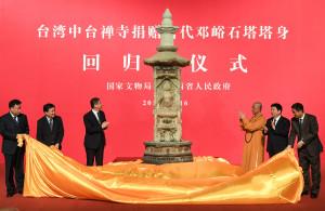 中台禪寺捐贈唐代鄧峪石塔塔身回歸儀式在山西博物院舉行。 (新華社 李賀 攝)