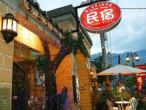 複製台灣民宿經驗開拓大陸旅遊市場 越來越多的大陸人追求高品質的鄉村旅遊。不少商家加入到民宿經營行業中,台灣已成為其學習的樣本。(中國台灣網)