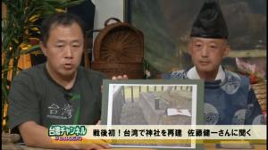 佐藤健一(右)在永山英樹主持的櫻花頻道節目上說明高士神社重建始末。(翻攝節目內容)