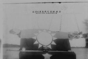 1931年8月5日蔣渭水病逝於台北醫院(今台大醫院),遺體即被秘密覆蓋「上青下紅中白日」的台灣民眾黨黨旗。