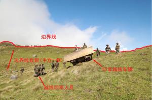 大陸外交部網站公佈了印度邊防人員非法越界的照片。從照片中可以清楚地看到,印度士兵和車輛越過了作為邊界線的分水嶺,進入到中國境內。