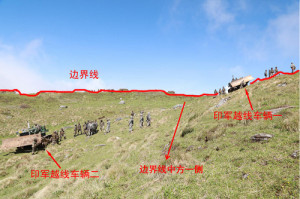 印度邊防人員在中印邊界錫金段多卡拉山口附近越過邊界線進入中方一側。