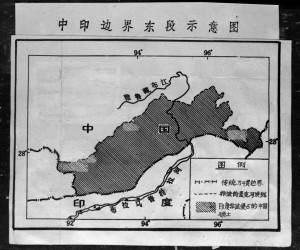 中印邊界東段示意圖。(新華社)