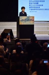 兩岸交流三十周年暨年大會上,特首林鄭月娥發表講話。(新華社圖片)