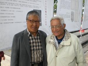 2013年,徐勝參與台灣地區政治受難人互助會舉辦的秋祭追思活動,與「蓬萊民族自救鬥爭青年同盟」案的老政治犯林昭明(瓦旦達拉)合影。