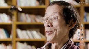 陳平教授。
