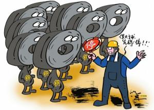 陳平認為只有淘汰落後、汙染產能的問題,沒有淘汰過剩產能的問題。