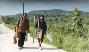 陝北農民蔣明放與廖哲琳