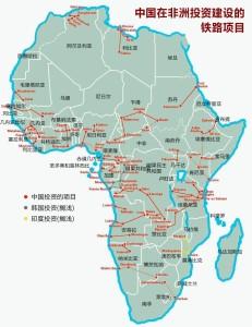 中國大陸在非洲投資建設的鐵路項目。