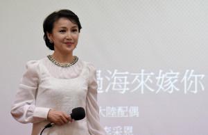 「陸配」李采恩嫁到台灣十年