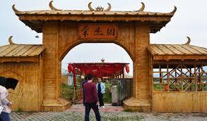 榮杰園大門入口。
