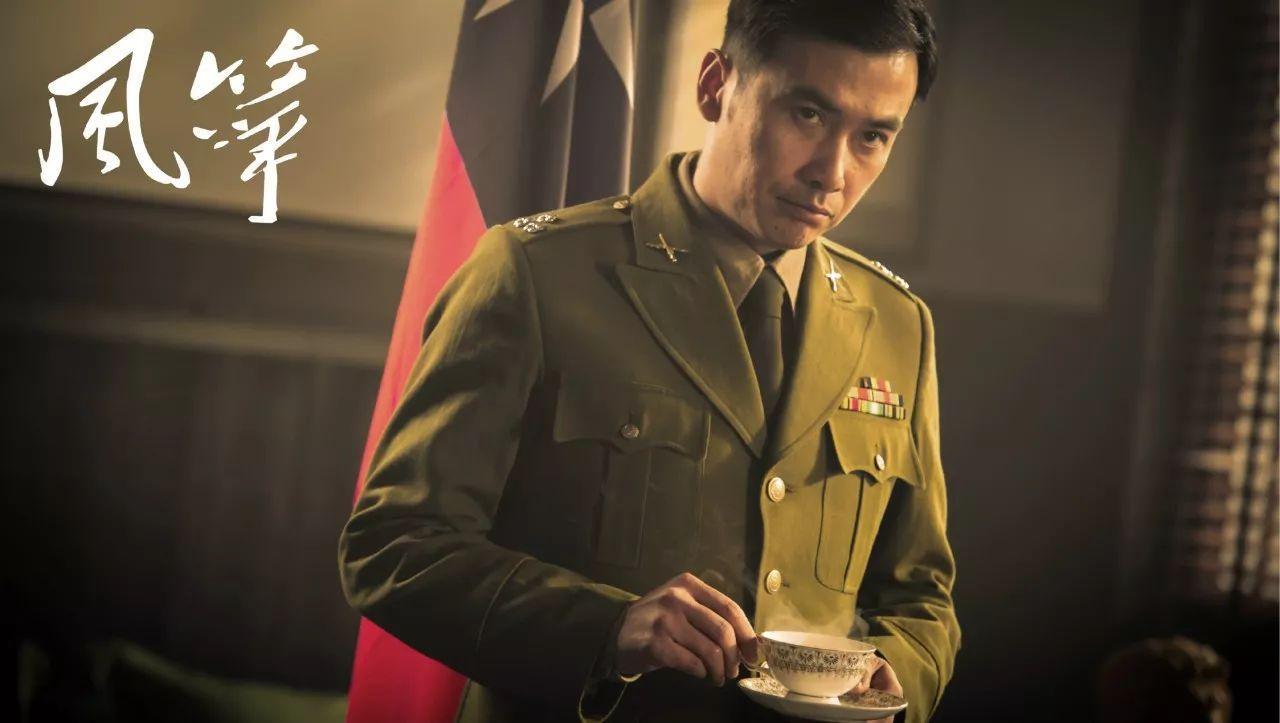 鄭耀先(柳雲龍飾)是中共潛伏在軍統的諜報人員。