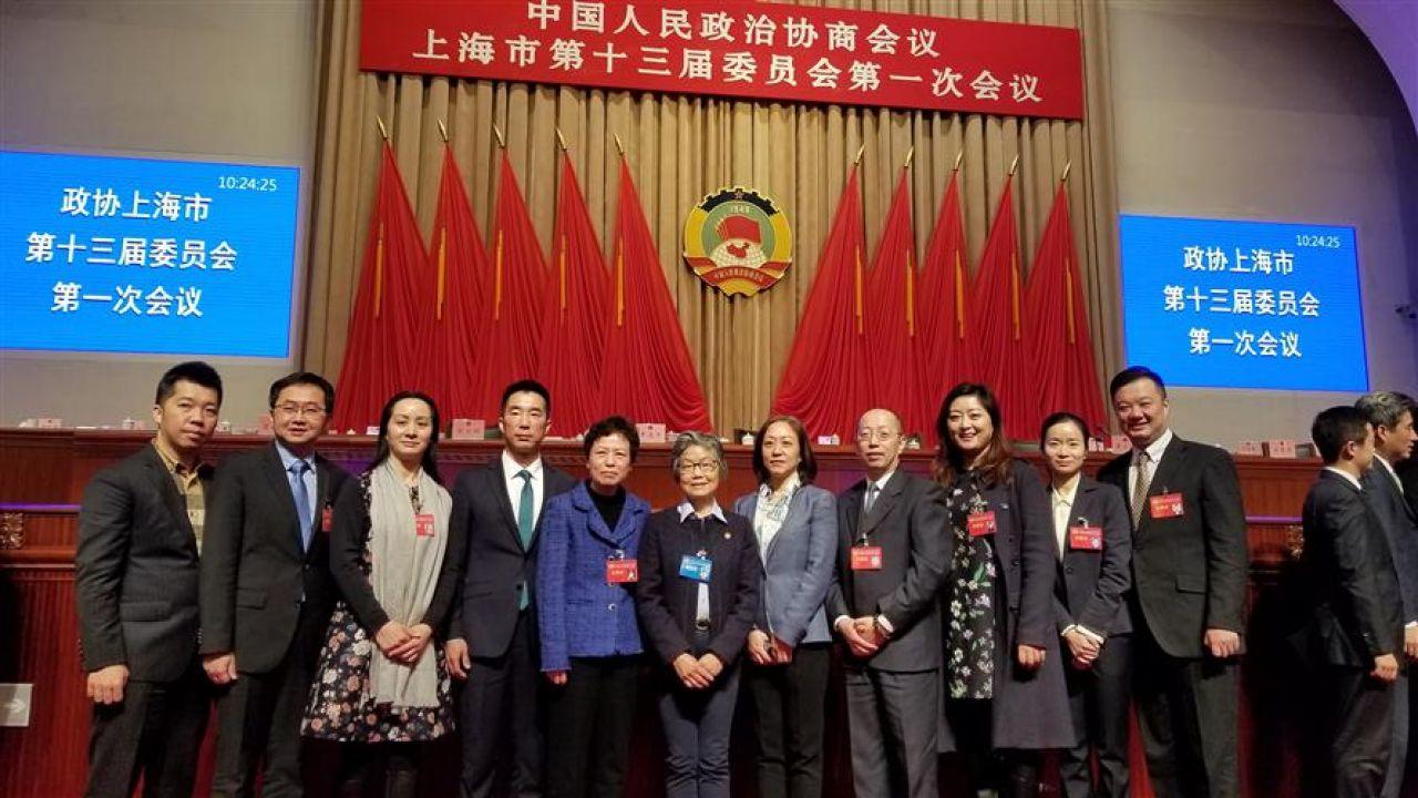 上海市台籍政協委員合影。