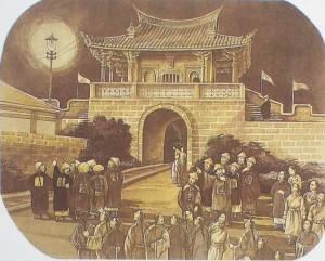 台北城裝電燈