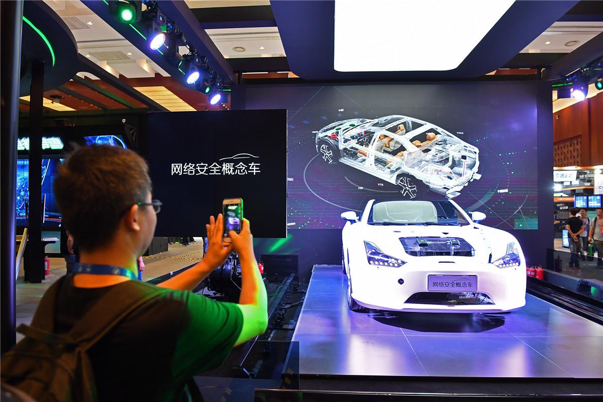 大陸汽車商推出的網路安全概念車。 (新華社 李鑫 攝)
