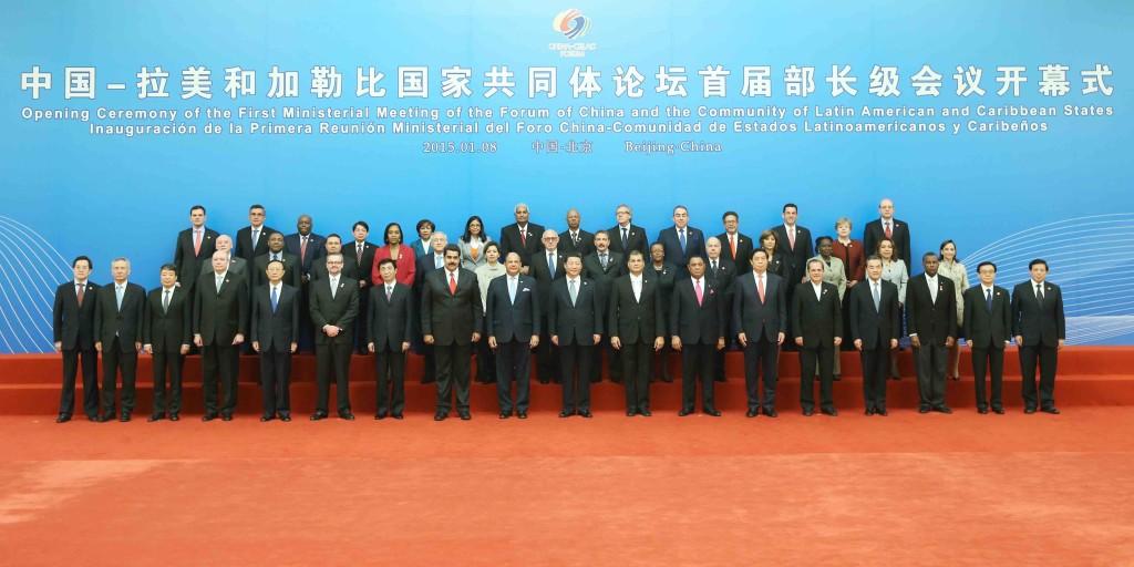 首屆「中國—拉美和加勒比共同體論壇」部長級會議在北京舉行。