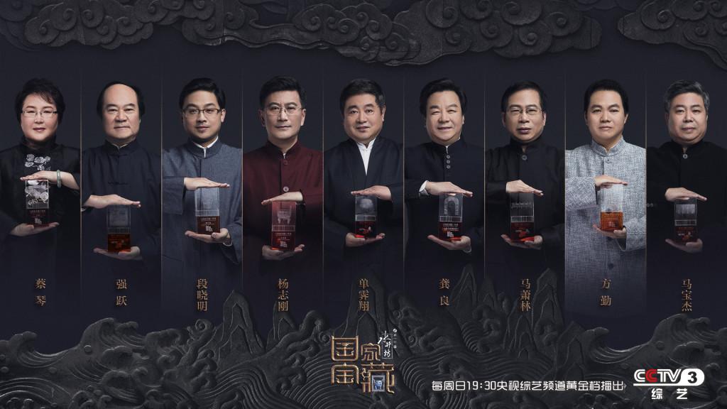大陸九大博物館館長現身介紹九件特選國寶文物