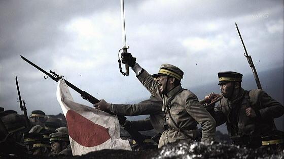 《坂上之雲》裡的日俄戰爭劇照。