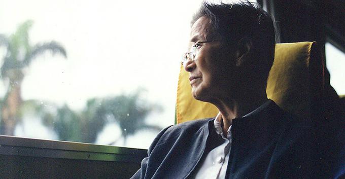 許金玉(1921-2018)