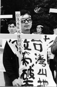 參與原住民運動的莫那能。
