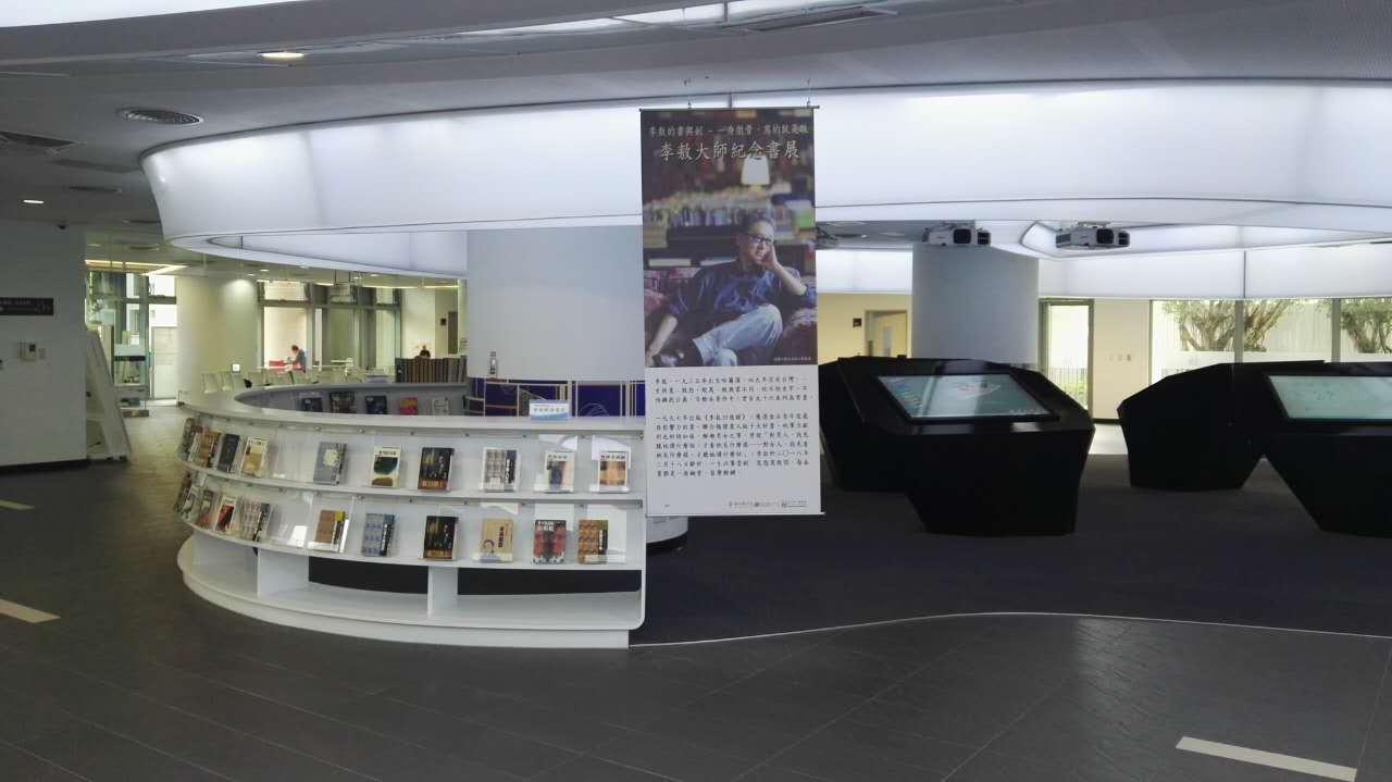 某公立圖書館舉辦李敖紀念書展。