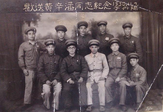1950年12月,黃幸(原名黃辛潘,前排左三)離開台訓團參加抗美援朝,同志們歡送時留影。