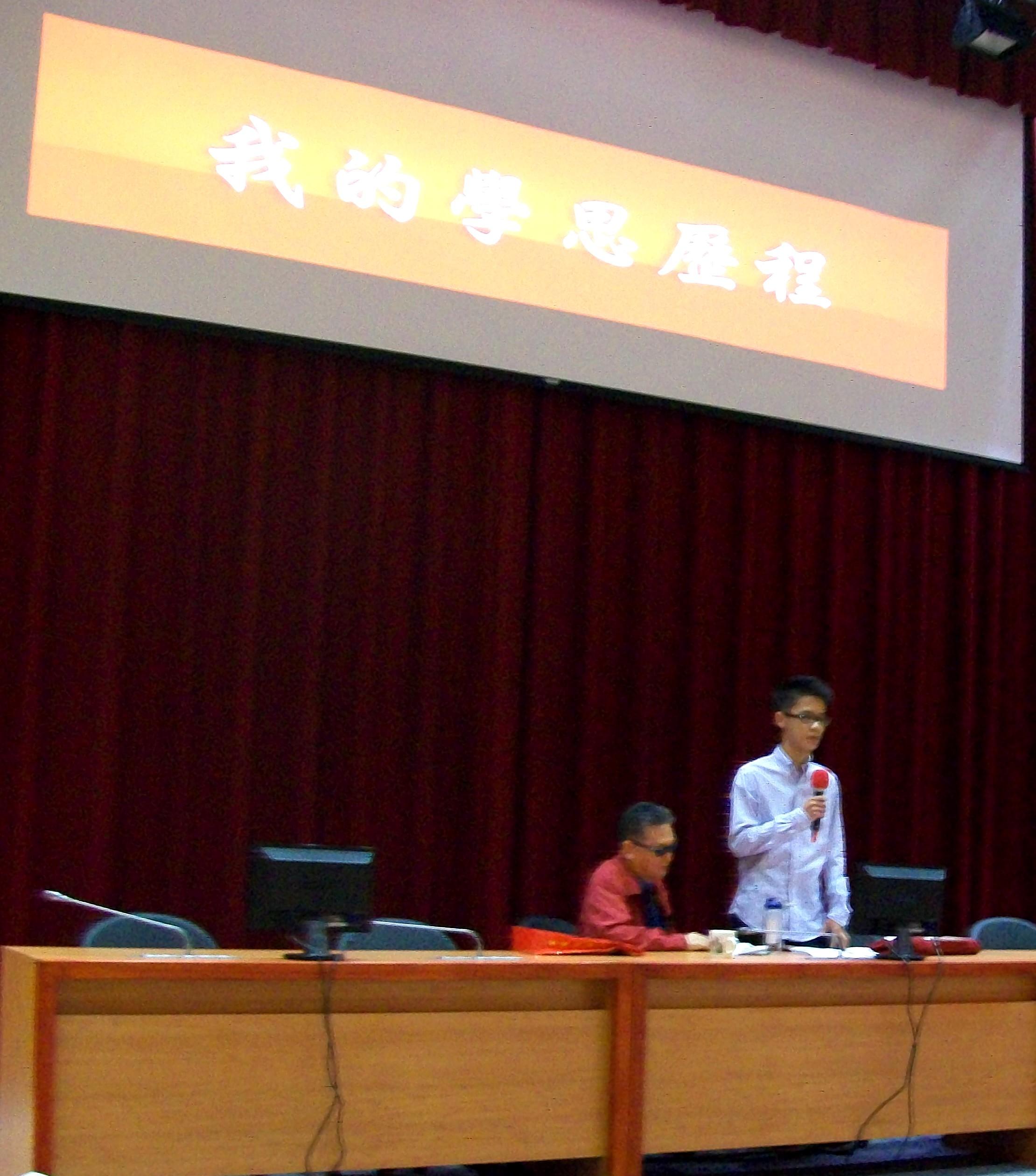 2010年5月25日李敖父子出席台大演講。