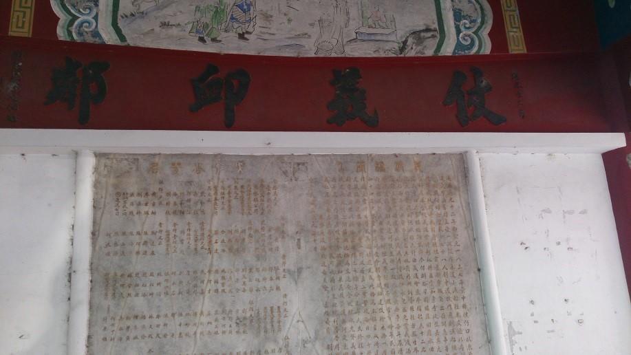 在東勢區東崎街義渡橋頭的義渡碑坊內,刻有一百八十多年前捐資修橋人士的名字。
