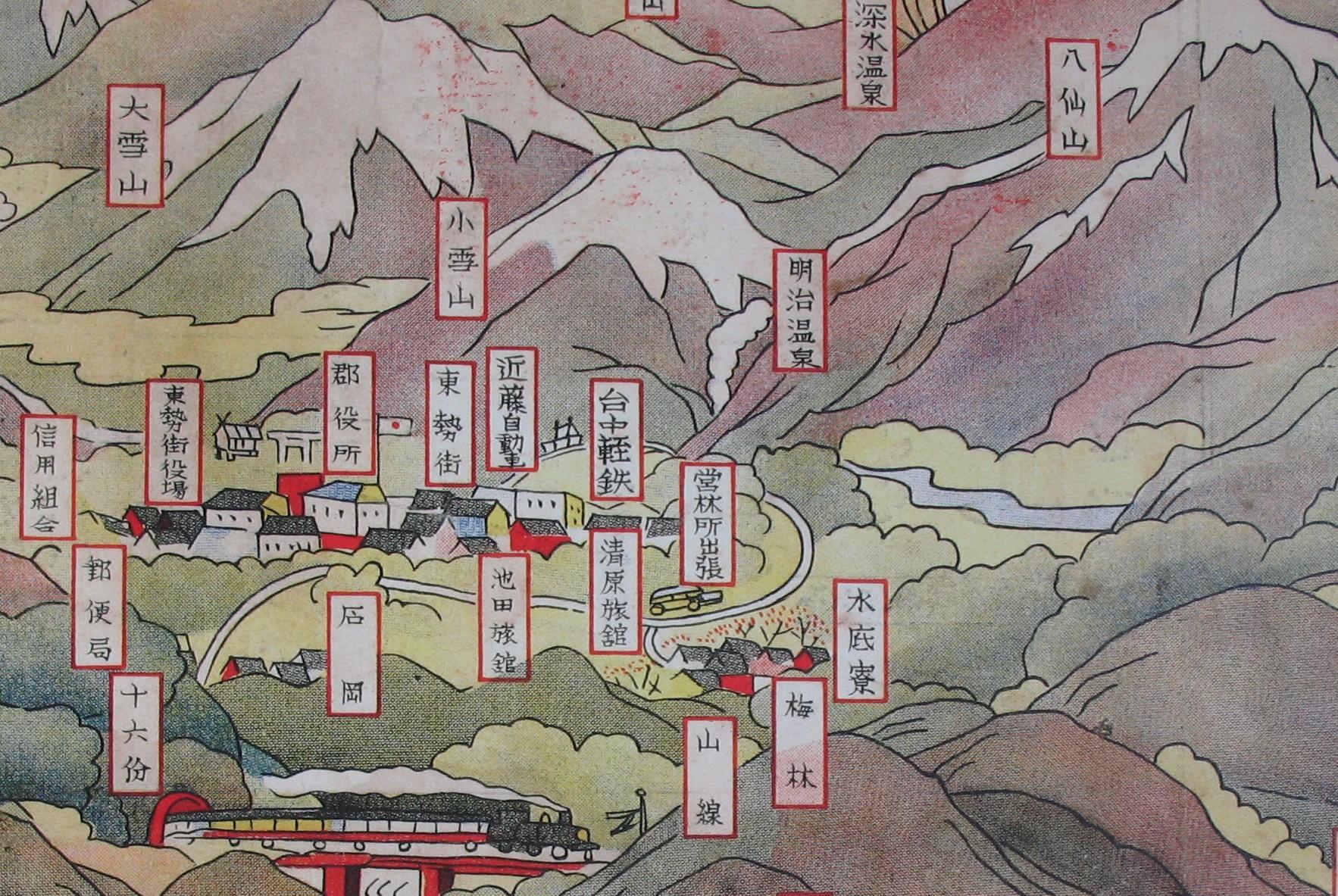 1937年的東勢鳥瞰圖