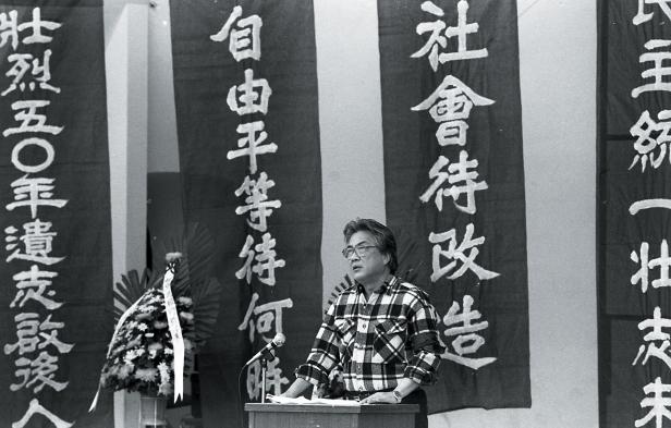 陳映真在獄中與台灣五〇年代白色恐怖倖存者相遇,出獄後每年皆出席在馬場町舉辦的白色恐怖春秋兩祭。