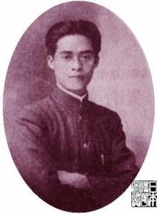 李應章醫生。