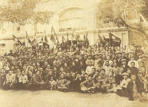 台灣農民組合全島大會留影。
