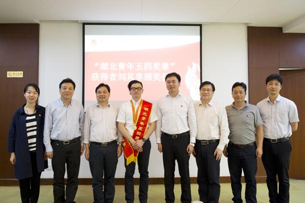 今年湖北青年「五四」獎章首次頒發給台灣人。中立者為獲獎者台籍博士劉其享。