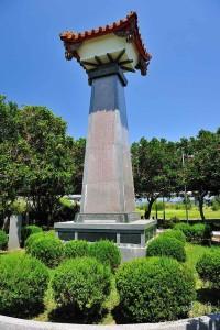 中港官義渡紀念公園碑