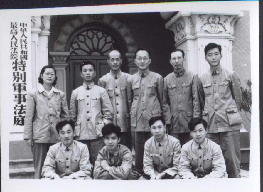 工作人員在特別軍事法庭前合影,左四為陳弘,左一為台胞馮志堅。