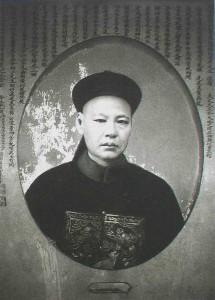 侯西庚像,旁有前清進士楊樹惇的題贊。